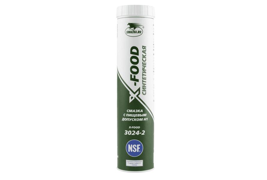 x-food-3024-2